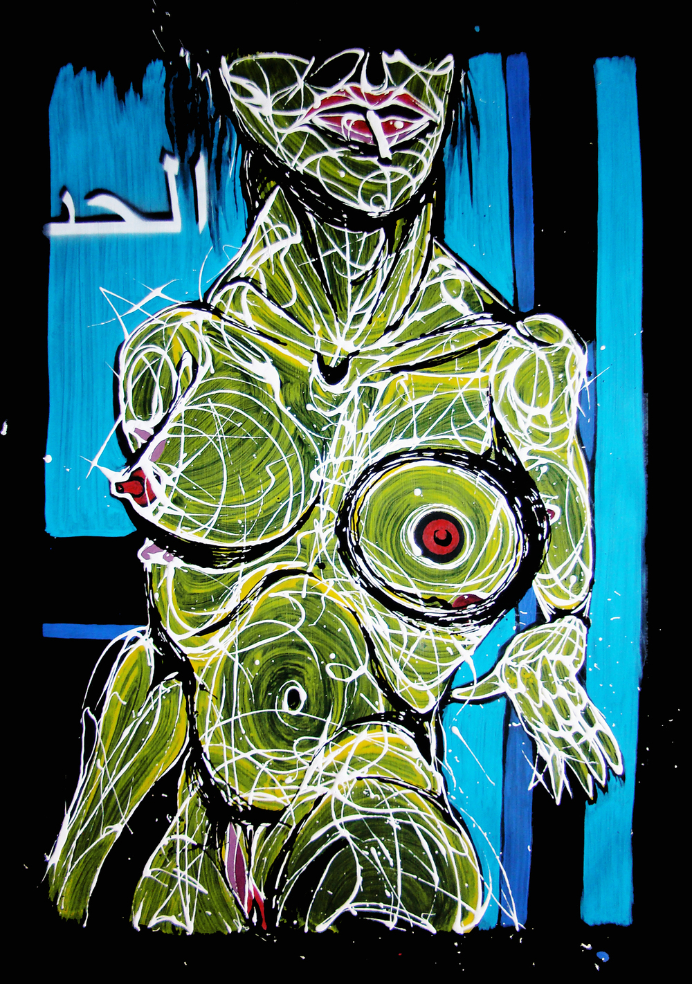 Girl Flesh von Orlando Valdivieso